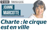 CirqueEnVille
